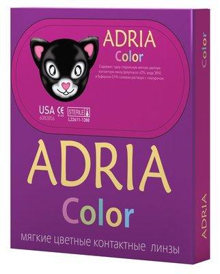 Adria 2 Tone