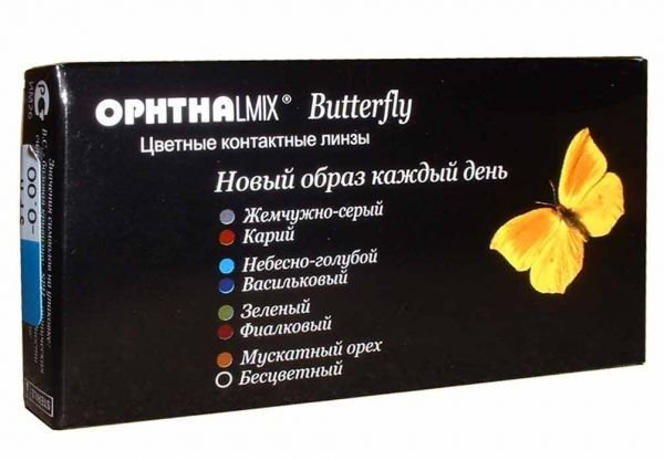 Офтальмикс Butterfly 3-х тоновые