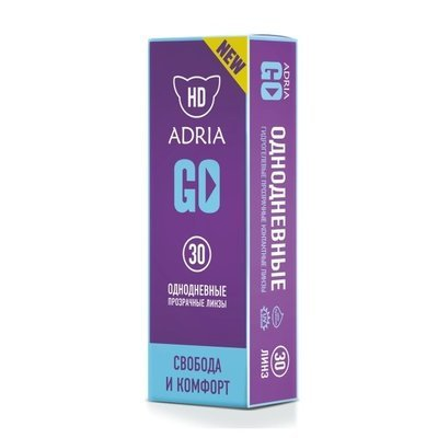 Контактные линзы Adria GO