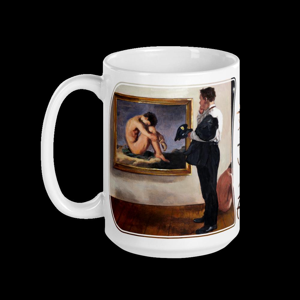 """Awful Shy"" 15oz Ceramic Mug | Free Shipping Worldwide"
