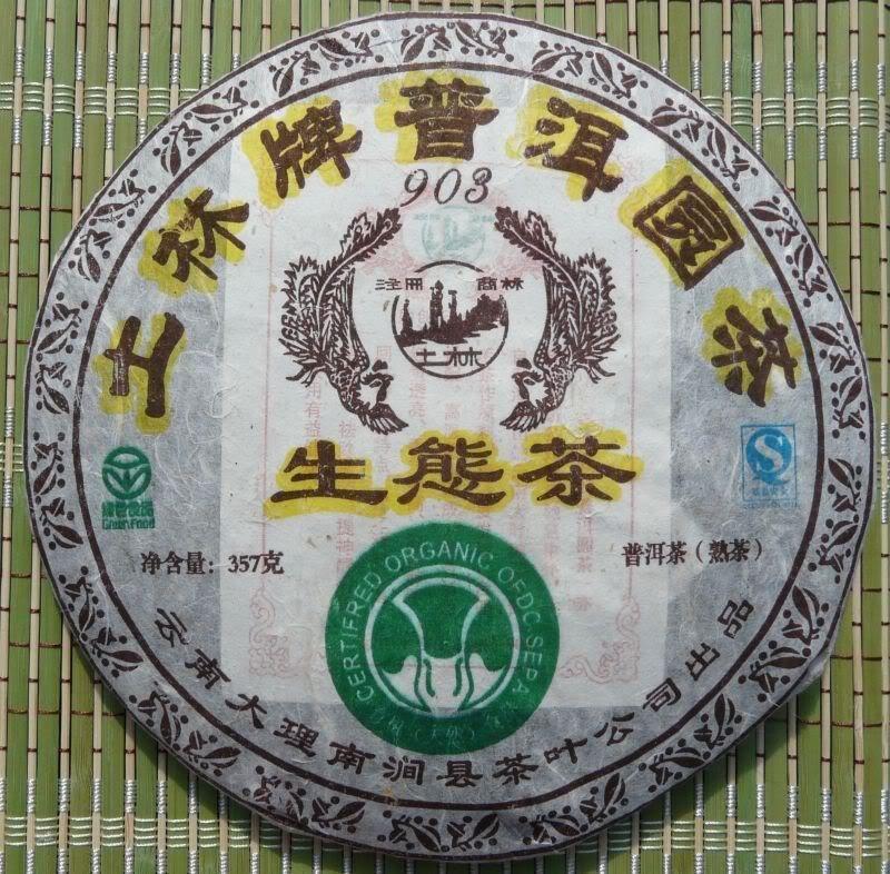 """2006 Nan Jian Tulin, Certified Organic Ripened (Shou) Pu-Erh, """"Wu Liang"""" tea cake."""