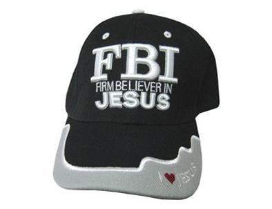 BLACK FBI JESUS