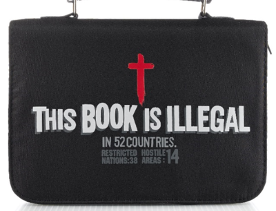 """""""THIS BOOK IS ILLEGAL"""" MICRO-FIBER BIBLE COVER"""