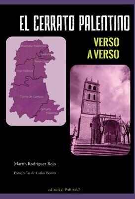 El Cerrato palentino verso a verso, de Martín Rodríguez Rojo