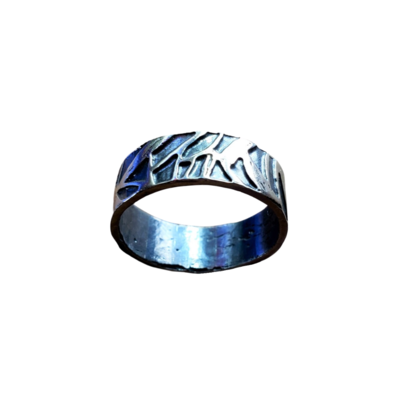 1045 Wide Band Tribal Ring