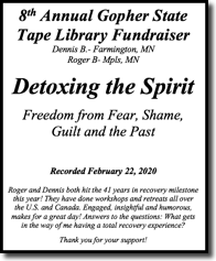 2020 Gopher State Library Fundraiser