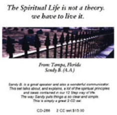 Spiritual Life is Not a Theory