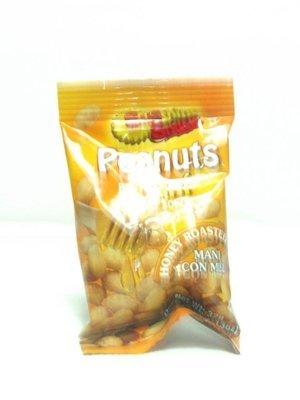 Sunshine Snacks Honey Roasted Peanut (100g)