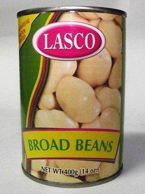 Lasco Broad  Beans (400g)