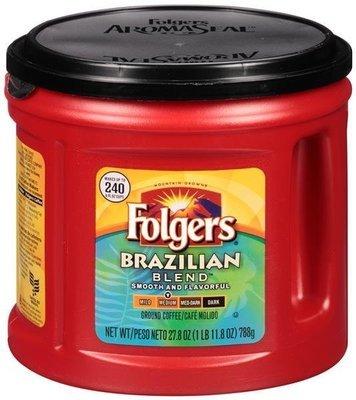 Folgers Brazillian Blend Coffee (292g)