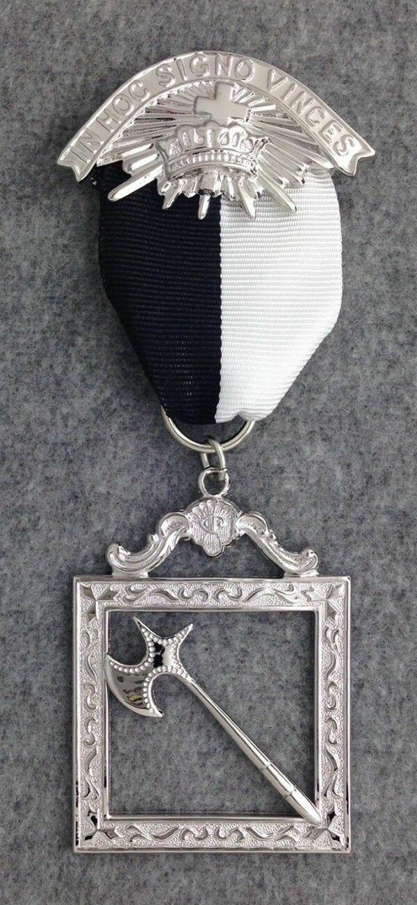 Guard's Jewel