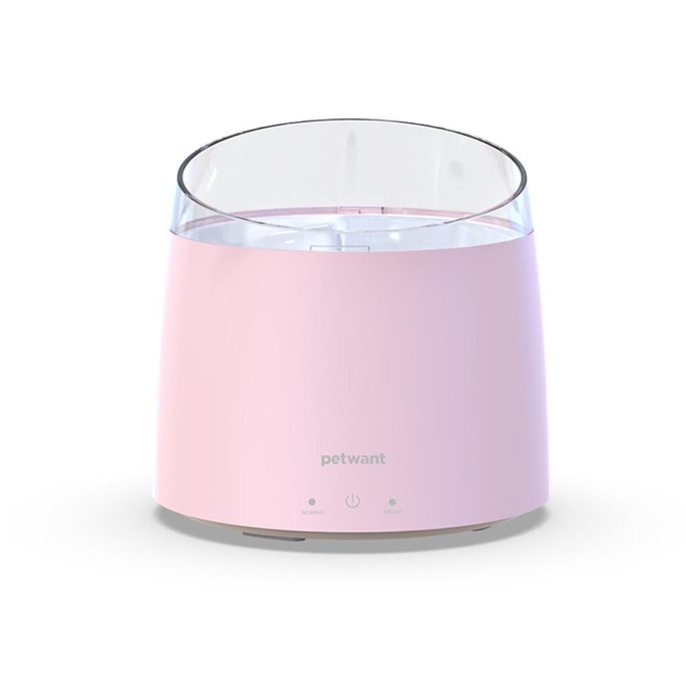 Chytrá fontána s filtrací a UV sterilizací - růžová