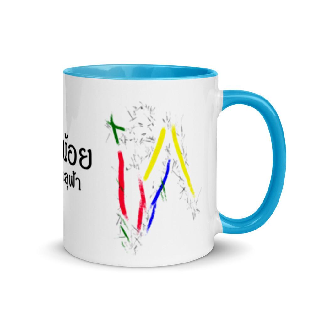 Dieselnoi Sky-Piercing Knee Coffee Mug with Color Inside