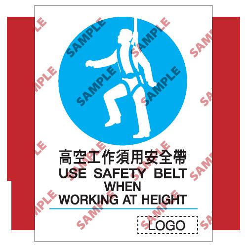 M23 - 強制類安全標誌