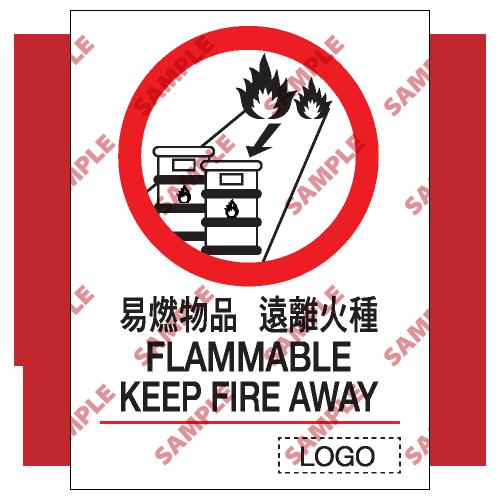 P15 - 禁止類安全標誌