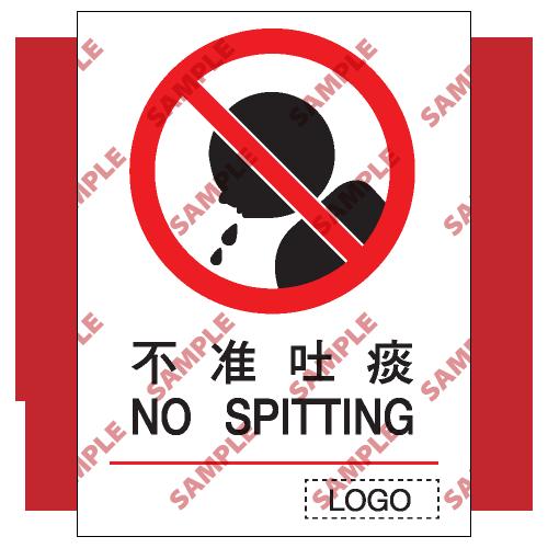 P28 - 禁止類安全標誌