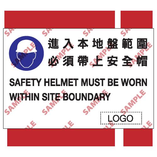 W49 - 危險警告類安全標誌