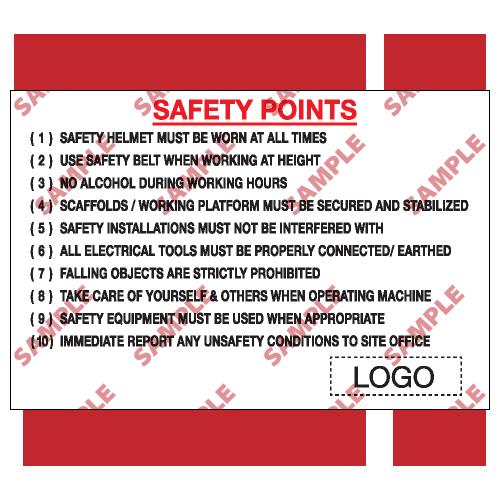 W54 - 危險警告類安全標誌