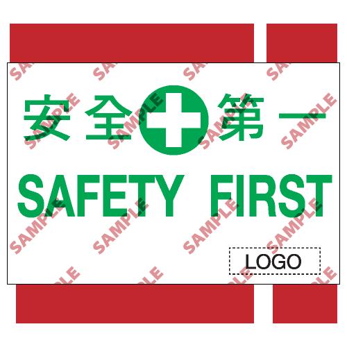 W67 - 危險警告類安全標誌