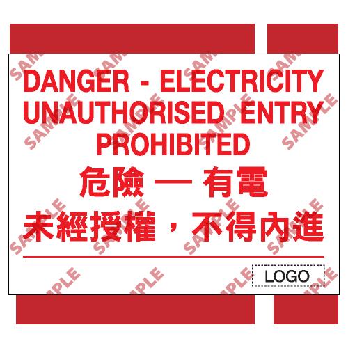 W100 - 危險警告類安全標誌