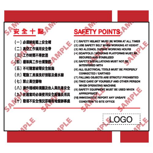 W103 - 危險警告類安全標誌