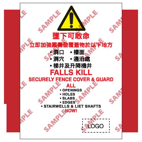 S031 - 安全條件類安全標誌