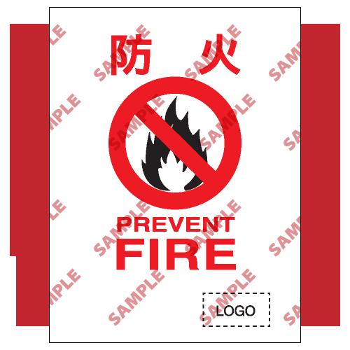 S032 - 安全條件類安全標誌