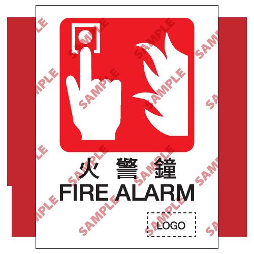 S043 - 安全條件類安全標誌