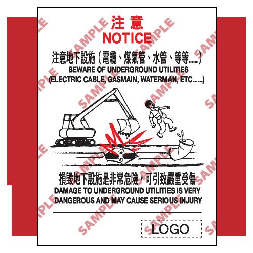 S100 - 安全條件類安全標誌
