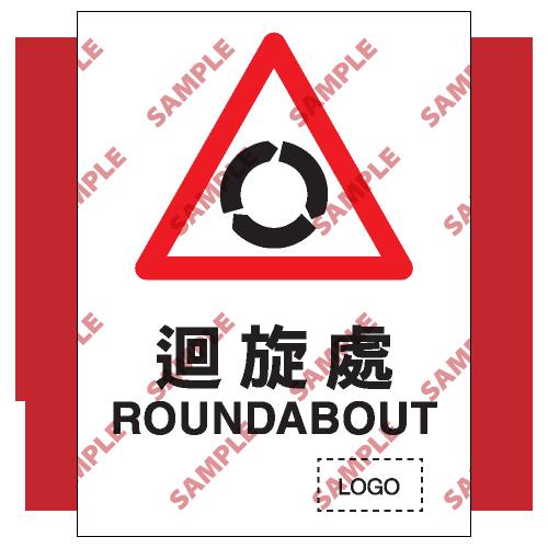 S140 - 安全條件類安全標誌