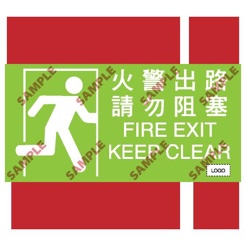 F03- 消防類安全標誌