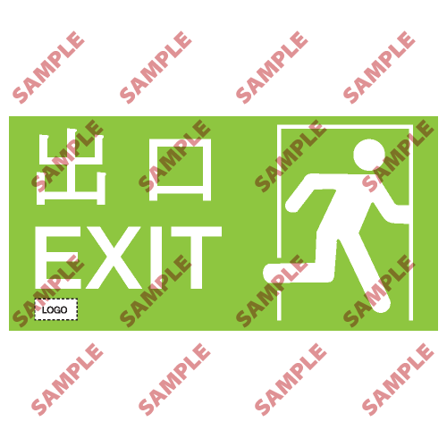 F07- 消防類安全標誌