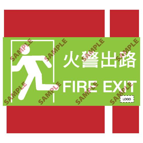 F10- 消防類安全標誌
