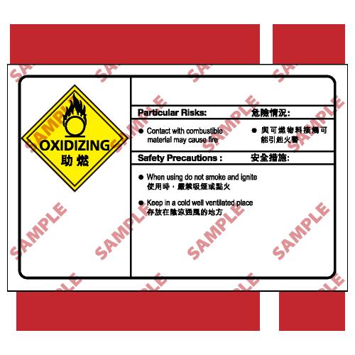 CL11 - 化學類安全標誌