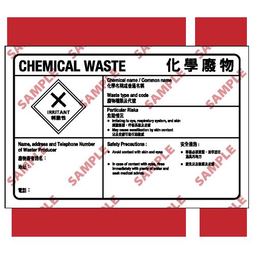 CL24 - 化學類安全標誌