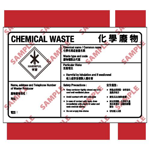 CL26 - 化學類安全標誌
