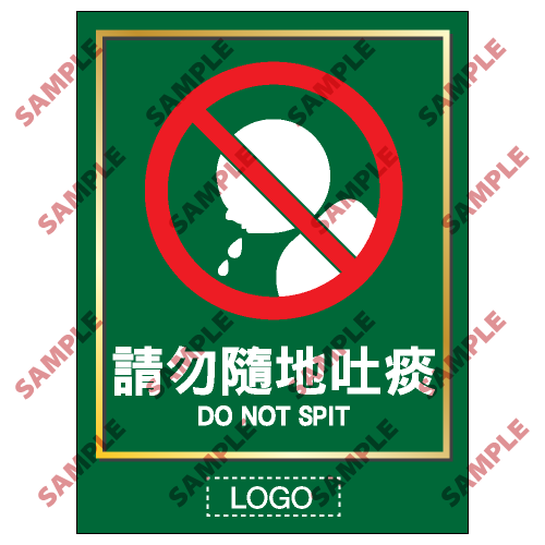 TL13 - 洗手間類安全標誌