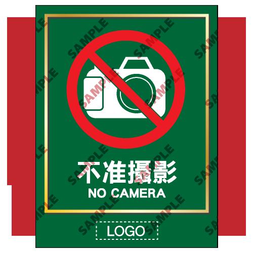 TL15 - 洗手間類安全標誌