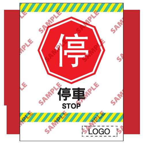 CP01 - 停車場類安全標誌