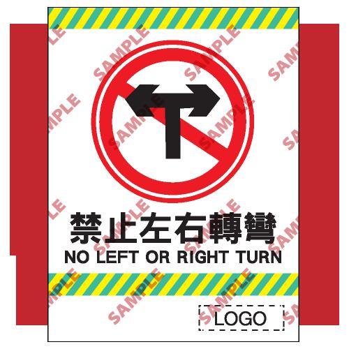 CP07 - 停車場類安全標誌