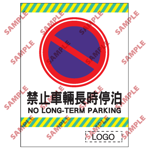 CP08 - 停車場類安全標誌