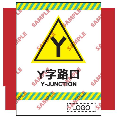 CP14 - 停車場類安全標誌