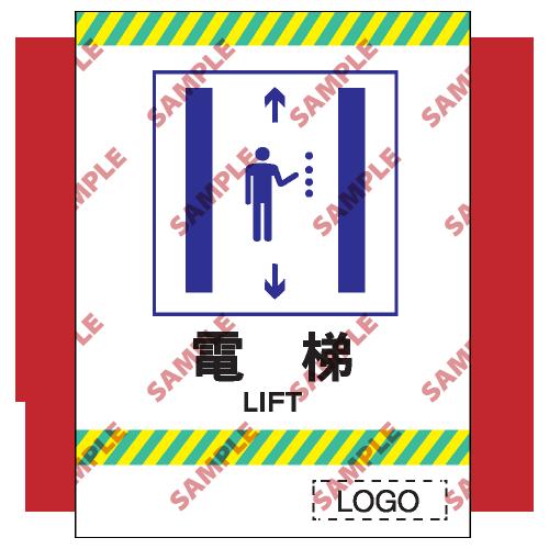 CP20 - 停車場類安全標誌