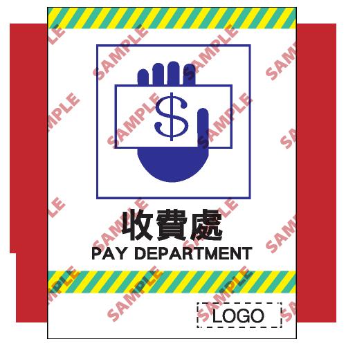 CP22 - 停車場類安全標誌