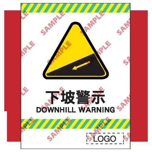 CP24 - 停車場類安全標誌