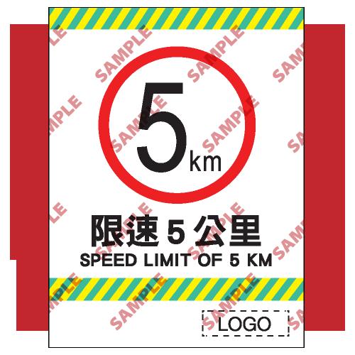 CP26 - 停車場類安全標誌