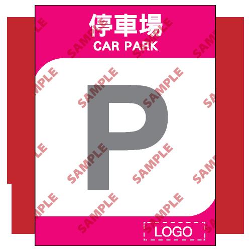 ML01 - 酒店類安全標誌