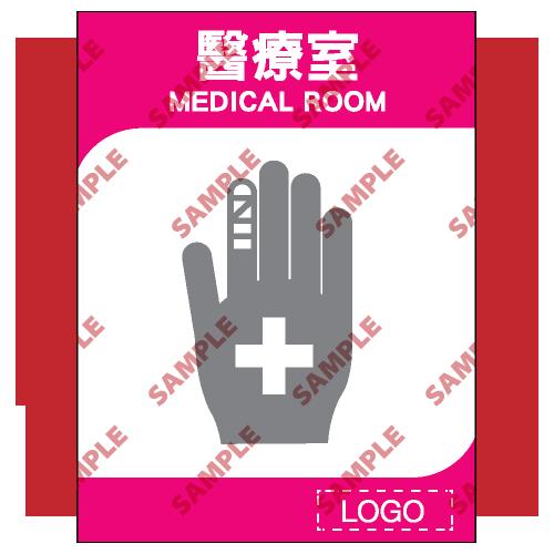 ML23 - 酒店類安全標誌