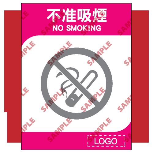 ML30 - 酒店類安全標誌