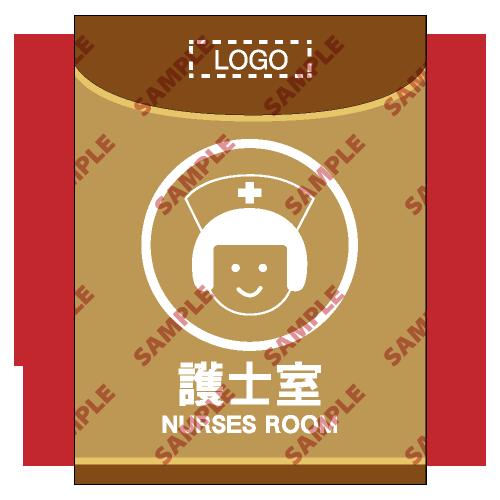 HL10 - 醫院類安全標誌